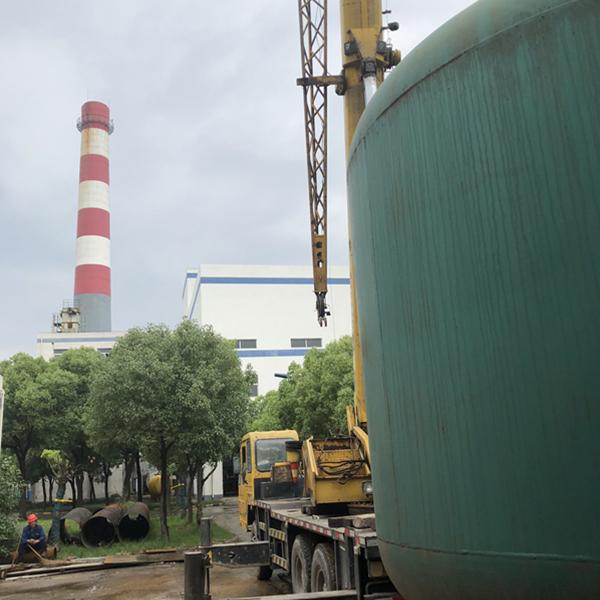 上海电气集团旗下的电厂水处理净化设备