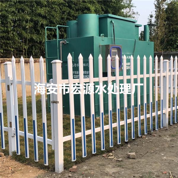 一体化污水处理设备(地上式)