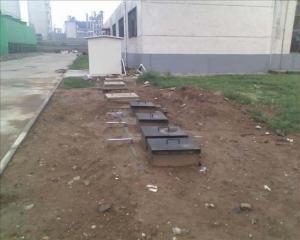 地埋式污水处理系统